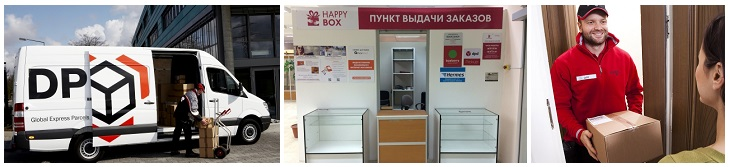 Доставка фитосветильников в Санкт Петербург